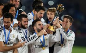 Мадридский клуб стал лучшим в мире
