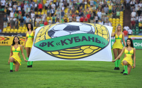 ФК «Кубань» из-за отсутствия финансирования прекратит существование