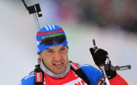 Российские биатлонисты заняли третье место в Гельзенкирхене