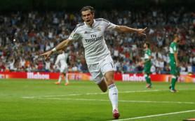 «Реал» установил отступные за Бейла в размере миллиарда евро