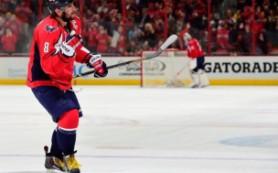 Александр Овечкин стал лучшим снайпером НХЛ