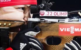 Российские биатлонистки упустили победу в эстафетной гонке