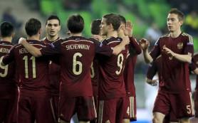 СМИ назвали размер премиальных футболистов сборной России за выход на ЧМ-2014