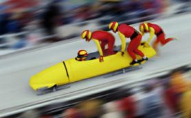 Чемпионат мира по бобслею и скелетону стартует в немецком Винтерберге