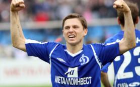 «Динамо» вышло в 1/8 финала Лиги Европы