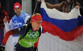 Ольга Зайцева: окончательное решение