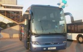 Покупка билетов на автобус онлайн