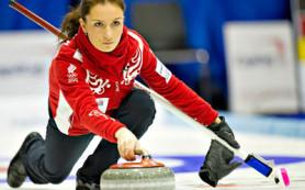 Женская сборная России по керлингу выиграла четвертый матч на ЧМ