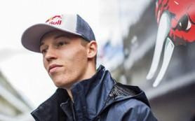 Даниил Квят лишился рекорда в чемпионате по гонкам в классе Формула-1
