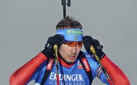Россияне остались без медалей в заключительной гонке ЧМ по биатлону