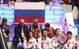 Российские фигуристы заняли второе место на командном ЧМ, уступив Штатам один балл