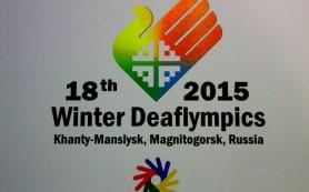Лыжники Ермилов и Майоров завоевали золото в спринте на Сурдлимпиаде