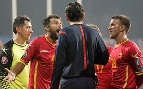 УЕФА подтвердил техническое поражение Черногории в сорванном матче с Россией