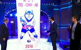 Талисманом ЧМ-2016 по хоккею стала Лайка