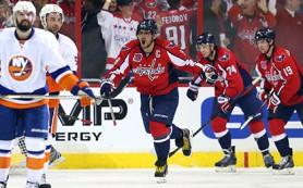 Команда Овечкина преодолела первый раунд плей-офф НХЛ