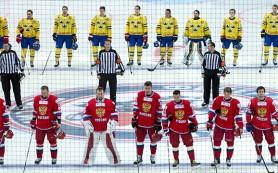 Сборная России обыграла шведов в четвертьфинале чемпионата мира по хоккею
