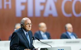 В Цюрихе начался заключительный день конгресса ФИФА