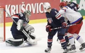 Сборная России проиграла США на ЧМ по хоккею