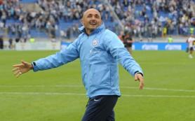 «Зенит» завершил выплаты по контракту отстраненному от работы в 2014 году Лучано Спаллетти