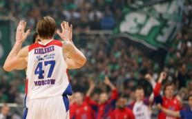 Баскетболист ЦСКА бронзовый призер ОИ-2012 Кириленко объявил о завершении карьеры
