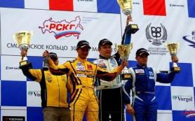 Гонщик Алексей Дудукало победил в классе «Туринг» на втором этапе РСКГ