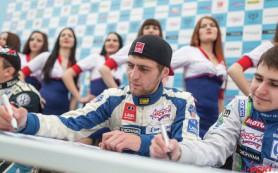 Этап Российской серии кольцевых гонок в Сочи пройдет совместно с сериями TCR и SMP F4