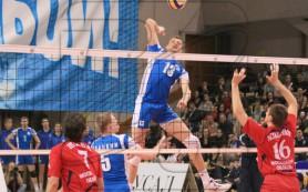 Появление  волейбола