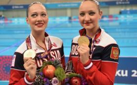 Россия завоевала четыре золота в третий день Европейских игр