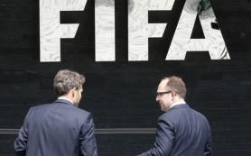 Власти Швейцарии проверят выдачу грантов чиновниками ФИФА