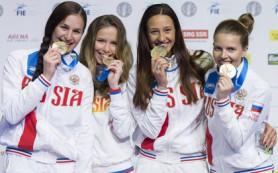 Россияне стали первыми в общем зачете ЧЕ по фехтованию в олимпийских дисциплинах