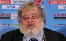 В дело руководства ФИФА легли признания бывшего члена исполкома
