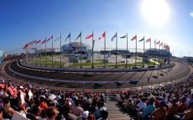 Гонку российского этапа чемпионата «Формулы-1» в сезоне-2016 планируют провести 1 мая