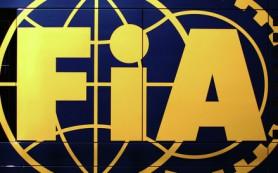 FIA перенесла дедлайн подачи заявок для новых команд, желающих выступать в «Ф-1»