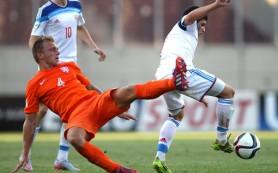 Сборная России уступила голландцам на чемпионате Европы U-19