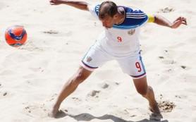 Сборная России потеряла звание чемпиона мира по пляжному футболу