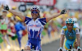 Лидер «Катюши» выиграл этап «Тур де Франс»
