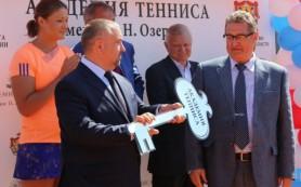 В Рязани открылась академия тенниса