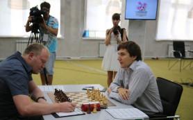 Карякин и Погонина одержали победы в первом туре суперфинала чемпионата России по шахматам