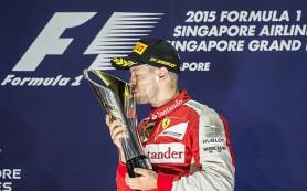 Феттель выиграл Гран-при Сингапура, Квят — шестой