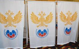 У РФС и сборной России по футболу появился новый спонсор