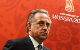 Мутко: Отставка генсека ФИФА не повлияет на подготовку к ЧМ-2018
