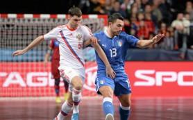 Определились все участники чемпионата Европы-2016 по мини-футболу