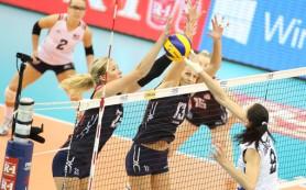 Волейболистки свергли чемпионок мира