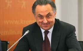 Новоиспеченный президент РФС Мутко бравурно рассказал о ближайших планах