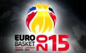 Италия объявила финальный вариант заявки на Евробаскет-2015