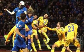 Сборная Исландии по футболу впервые сыграет на чемпионате Европы