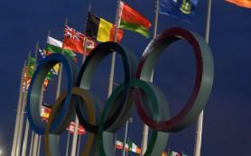 Первый Всемирный форум олимпийцев стартовал в Москве