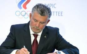 Бузу переизбран президентом Всемирной ассоциации олимпийцев