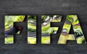 ФИФА зарегистрировала семь заявок на выборы главы организации