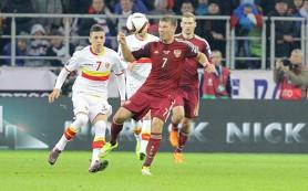 Сборная России попадет во вторую корзину при жеребьевке Евро-2016